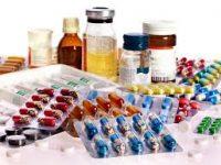 Перечень лекарственных препаратов для медицинского применения